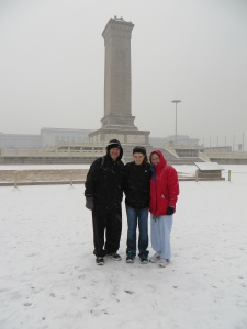 Standing in front of China's National War Memorial